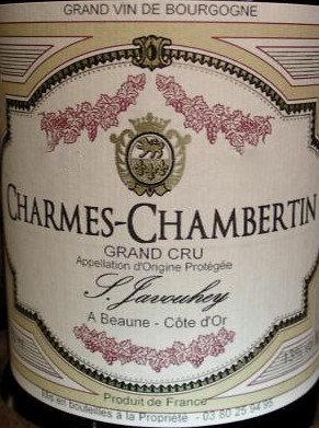 Charmes-Chambertin Grand Cru 2012 S.JAVOUHEY Rouge