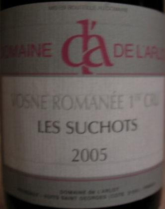"""Vosne-Romanée 1er Cru """"Les Suchots"""" 2005 Dne de l'Arlot Rouge"""