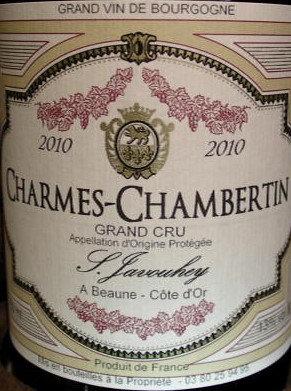 Charmes-Chambertin Grand Cru 2010 S.JAVOUHEY Rouge