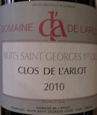 """Nuits-Saint-Georges 1er Cru """"Clos de l'Arlot"""" Magnum 2010 Dne de l'Arlot Blanc"""