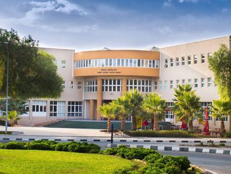 Стипендия для иностранных студентов от Eastern Mediterranean University (Кипр)