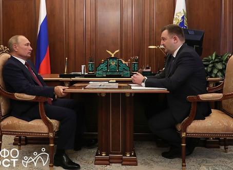 Президент России провел рабочую встречу с Руководителем Федерального агентва по делам молодежи.