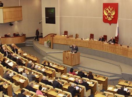ФЗ «О молодежной политике в Российской Федерации»