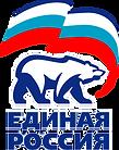 1200px-Логотип_партии__Единая_Россия_.sv