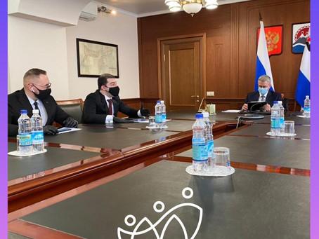 Рабочая встреча с ВрИО губернатором Камчатского края.