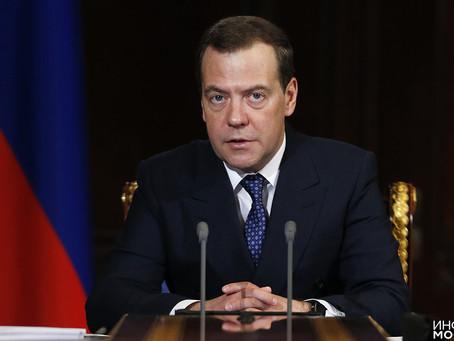 """Д.А. Медведев. Мнение. """"АМЕРИКА 2.0. ПОСЛЕ ВЫБОРОВ"""""""