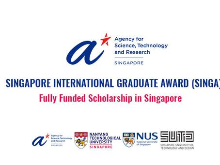 Сингапурская международная награда для студентов PhD