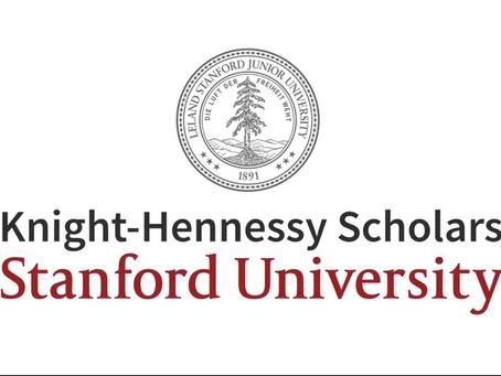 Стипендия Knight-Hennessy от университета Стэнфорда