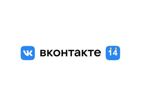 ВК 14