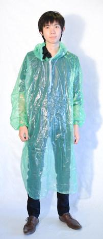 BB Raincoat