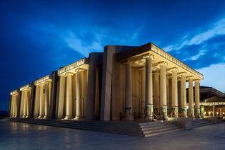 Cittantica Ephesus