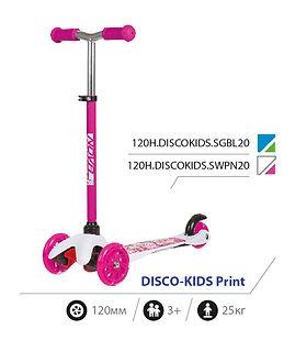 Novatrack Disco-Kids Print