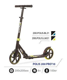 Novatrack Polis 200 PRO 10