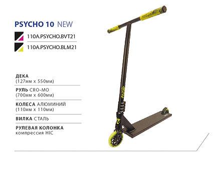 Novatrack Psycho 10