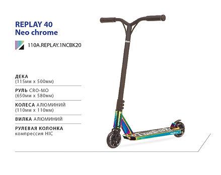 Novatrack Replay 40 NEO Chrome