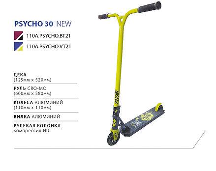 Novatrack Psycho 30