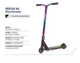 Novatrack Replay 60 NEO Chrome