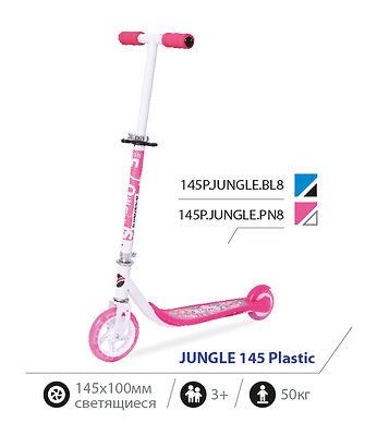 Novatrack Jungle 145 Plastic