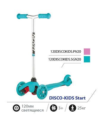 Novatrack Disco-Kids Start