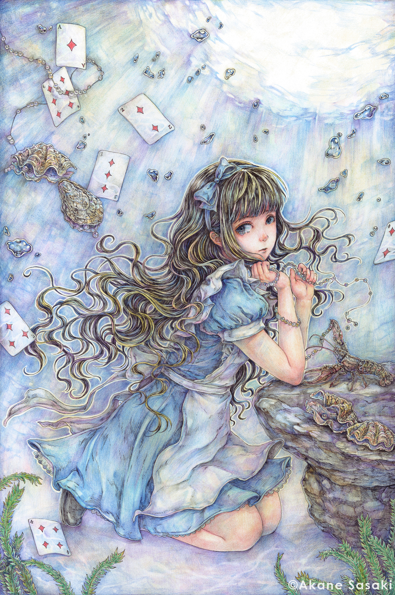 アリスの涙の池