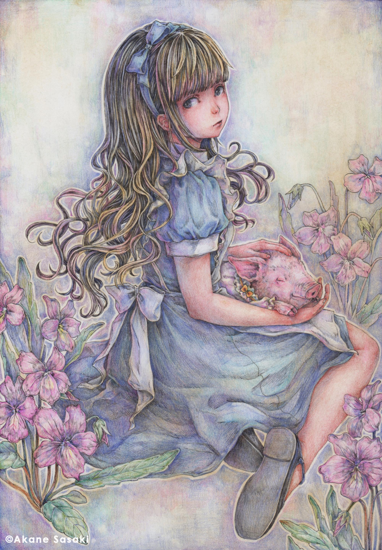 アリスと子豚