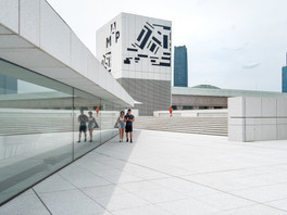 """""""Light: Works from Tate's Collection"""", Museum of Art Pudong, Shanghai, China"""
