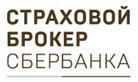 logo Sberbank IB.png