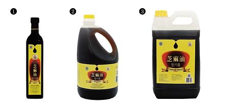 1 minyak moluccas 1.png