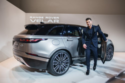 Range Rover - Velar Launch Event