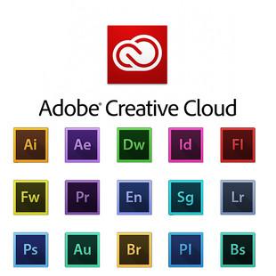 Logiciels Adobe CC