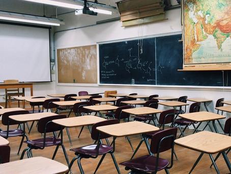 מערכת כריזה לבתי ספר