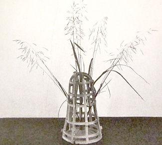 Noguchi Cage Vase, Devon Pavlovits,Devon Pavlocitz, Devon Pavlotis