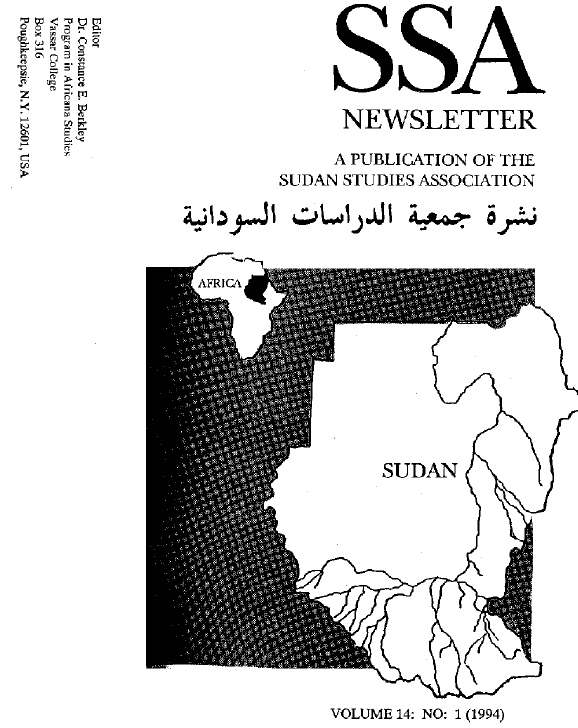 Vol. 14, Issue 1