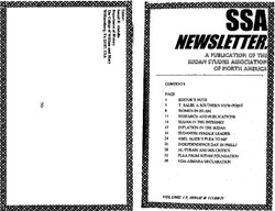 Vol. 17, Issue 1