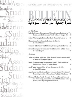 Vol. 32, Issue 1&2