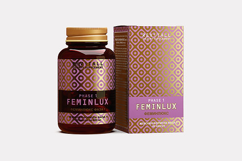 REVITALL FEMINLUX РHASE 1, 40 КАПСУЛ