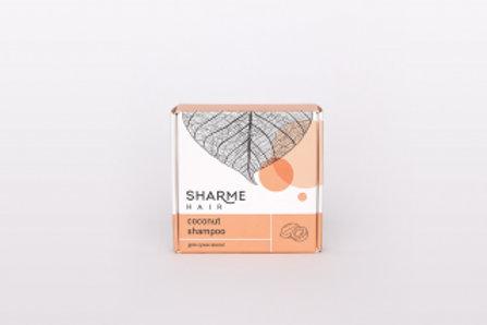 НАТУРАЛЬНЫЙ ТВЕРДЫЙ ШАМПУНЬ SHARME HAIR COCONUT (КОКОС) для сухих волос, 50 г