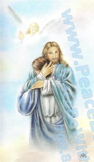 Paradise Holy Card