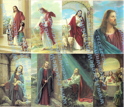 Lord Jesus Holy Card, 8 Designs