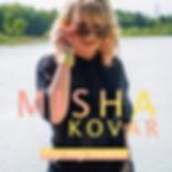 Misha_Kovar_Cover_Süßer2018.jpg