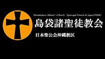 教会ロゴ2020.jpg