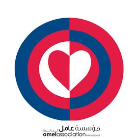 cropped-Amel-Logo-512512.png