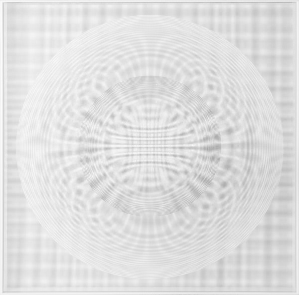 Esfera Dinámica (White) - 2015