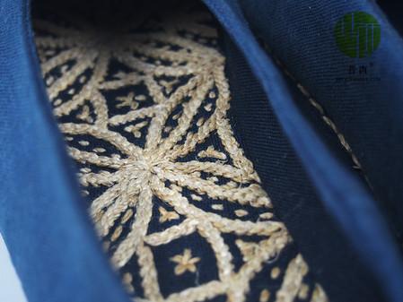 The Art of Jute Embroidery II