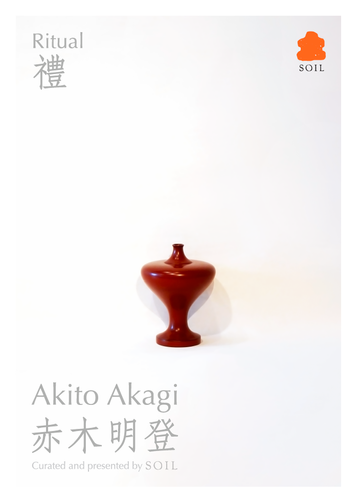 """Ritual"" by Akito Akagi 「禮」 赤木明登 30.11-22.12.2019"