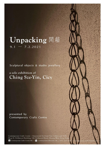 """Unpacking"" a solo exhibition of Ching Sze-Yin, Cicy 9.1 - 7.2.2021"