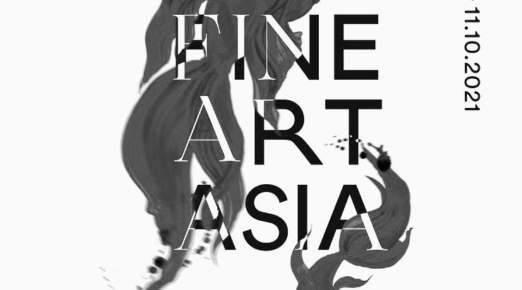 Fine Art Asia 2021 典雅藝博 Where Classic and Contemporary Converge
