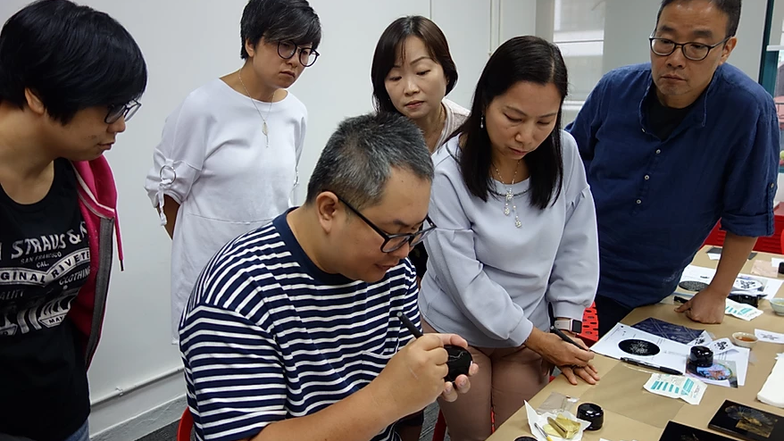 The Art of Lacquer Workshop: Chinkin 22.10.2017