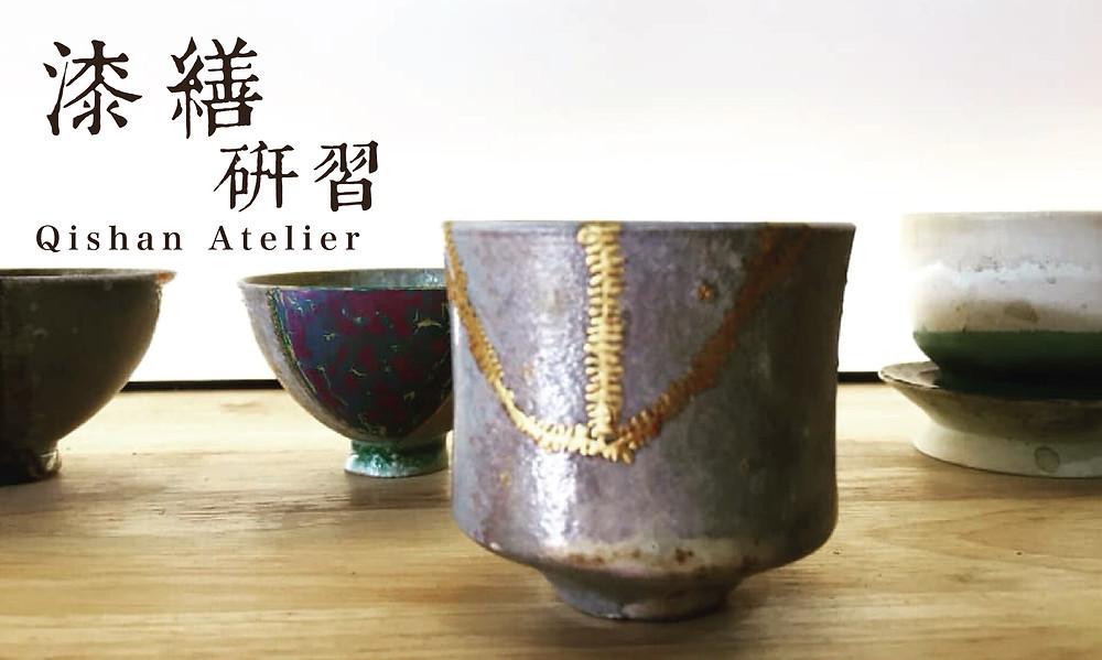 SOIL-Qishan-Atelier-Hong-Yidong-Lacquer-Art-Lacquerware-漆藝-漆器
