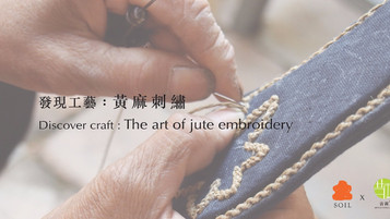 The Art of Jute Embroidery